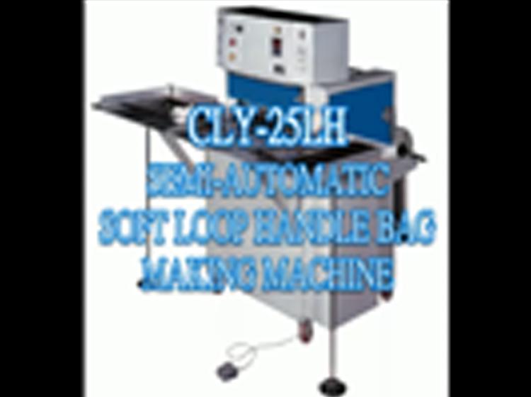 Videos Bag Making Machines Cherng Horng Machinery